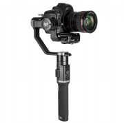 E-IMAGE HORIZON ONE 3-AXIS HANDHELD GIMBAL STABILIZER